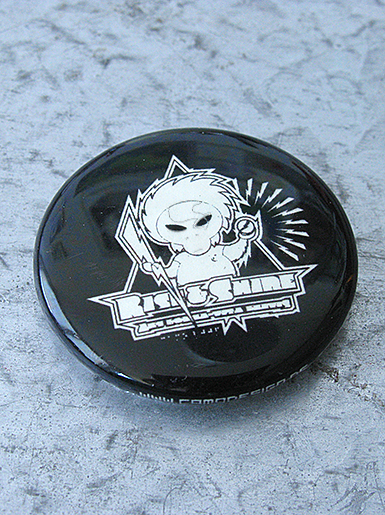 Rise & Shine [MISSION-PATCH] - button - luminous [glow in the dark] // Photo 1